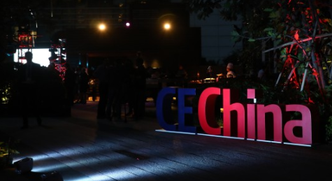 CE China 2018: Welcome reception kicks-off pan-Asian networking event for international brands and retailers