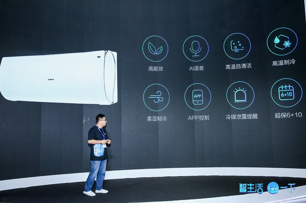 Suning launches new Biu products at CE China 2019