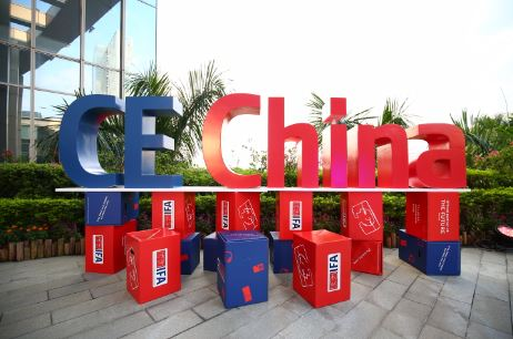 Reserve your spot at CE China 2020 before Nov. 30 with 20% discount!
