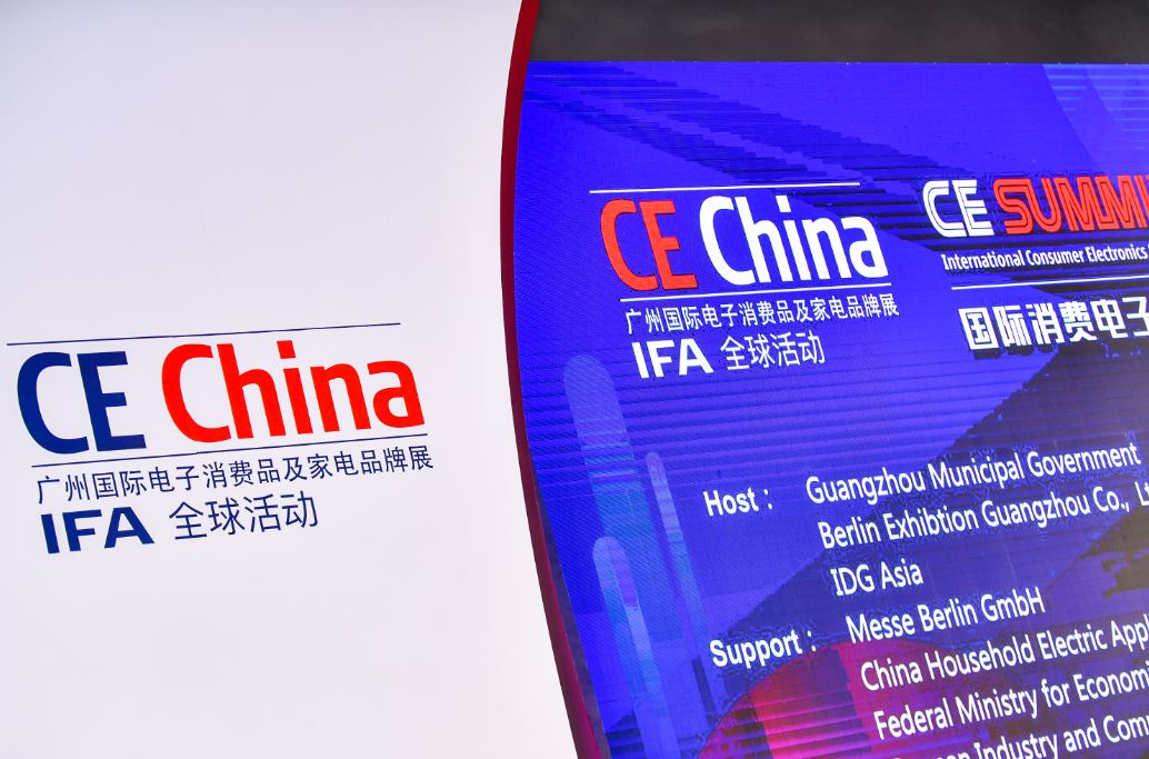 Register your Stand for CE China 2020