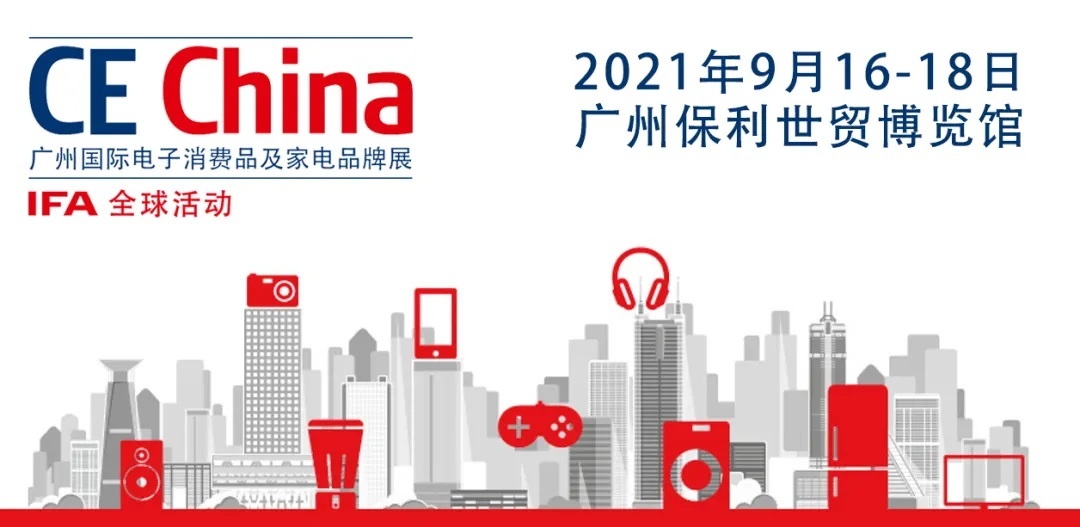 CE China sets for 2021 – Secure your booth