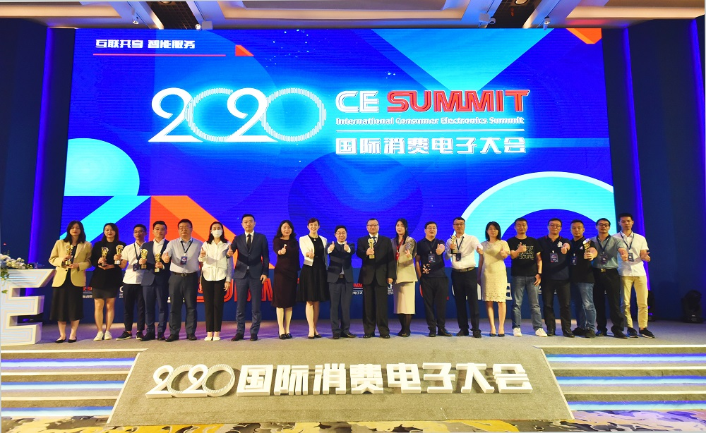 Opening of CE Summit 2020:  Global Platform Opens up a New Era of Consumer Electronics