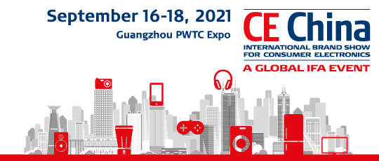 CE China gets ready to showcase